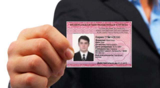 Как продлить патент иностранному гражданину на второй, третий год