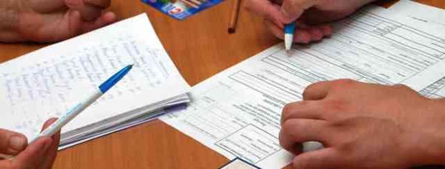 Пособие по безработице - как получить