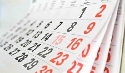 Отпуск в выходные дни: запрет отпуска, можно ли брать отпуск в выходные