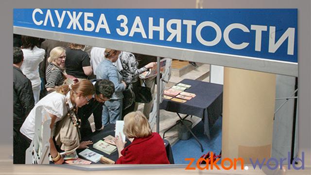 Пособие по безработице в оренбургской области предпенсионного возраста пенсионный вклад втб 24