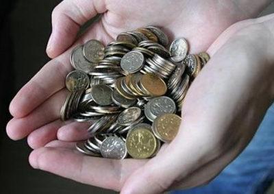 Минимальная оплата больничного листа