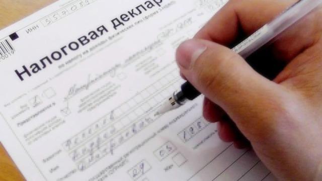 Путин освободил от НДФЛ выплаты работникам некоторых категорий с 2020 года