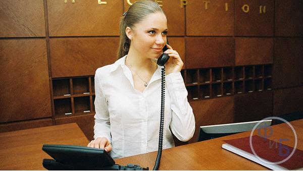 Должностная инструкция администратора гостиницы