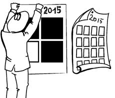 Предпраздничный рабочий день - при неполном рабочем дне, как оплачивается