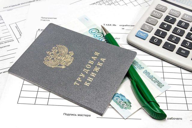 Входит ли учеба в институте в трудовой стаж для начисления пенсии