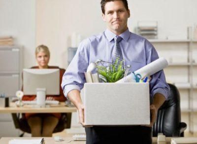 Увольнение при смене собственника организации