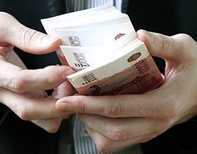 Бальная система оплаты труда – когда используется, плюсы и минусы