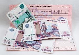 Декретные выплаты – кто оплачивает, как оформить бухгалтерские проводки