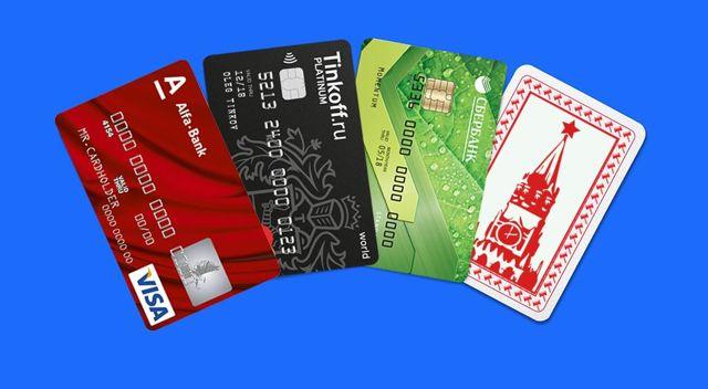 Как открыть расчетный счет для ИП: где выгодней расчетно-кассовое обслуживание РКО, стоимость, документы, как снять деньги