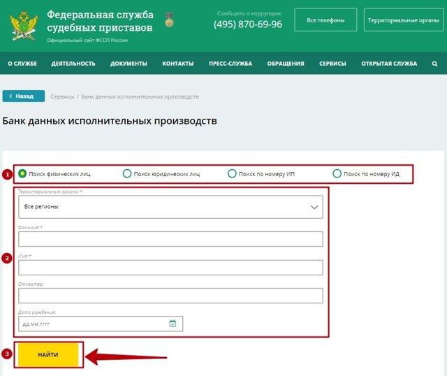 Переводите деньги на карту сбербанка с карты любого российского банка