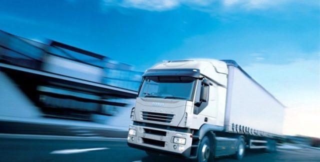 Путевой лист грузового автомобиля: скачать бланк
