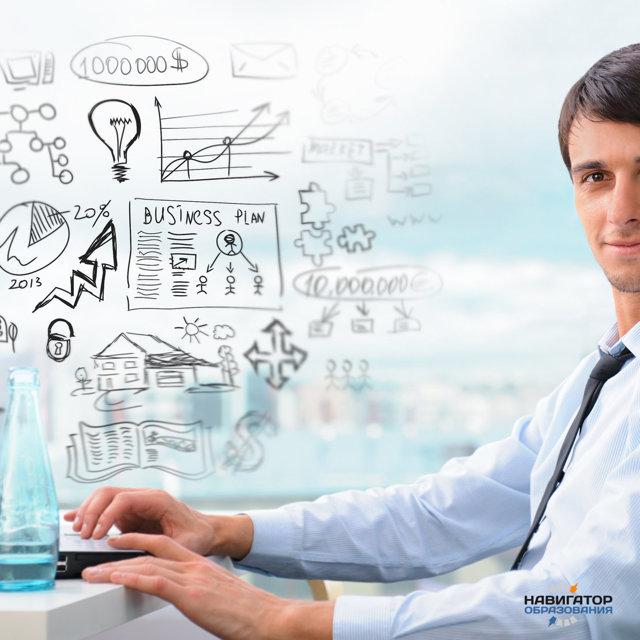 Профессия маркетолог: описание, где учиться