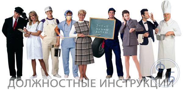 Как не запутаться в видах стажей — что нужно знать сотруднику и кадровику