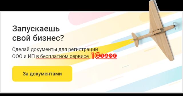 Субсидиарная ответственность учредителя и директора ООО по долгам 2020