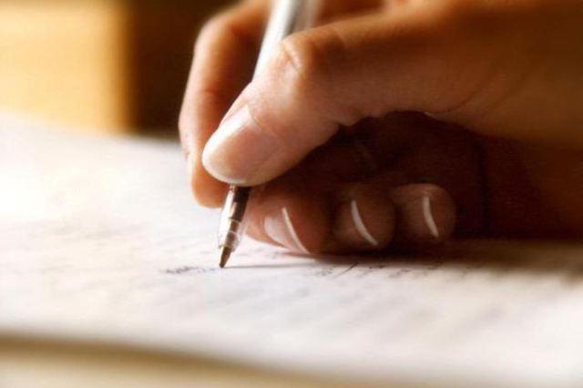 Служебное письмо: образец