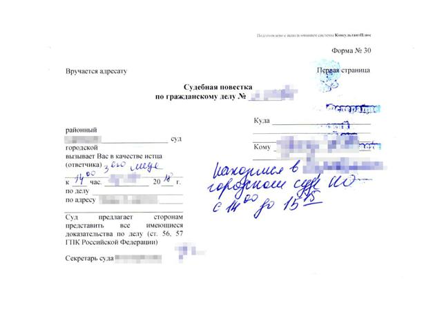 Обжалование дисциплинарного взыскания – в суде, в трудовой инспекции
