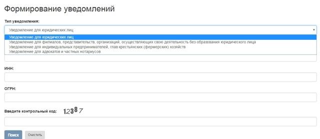 код индивидуального предпринимателя по окпо как узнать по инн онлайн онлайн заявка на кредит во все банки перми без справок