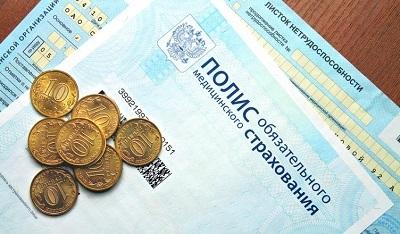 Какие документы нужны для больничного и выплат ФСС