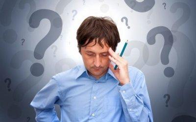 Собеседование при приеме на работу - анкета, пример диалога, вопросы и ответы