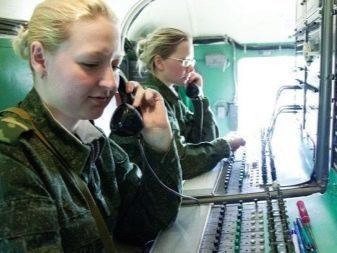 Военные профессии: список, описание