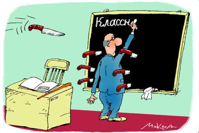 Ключевые компетенции педагога