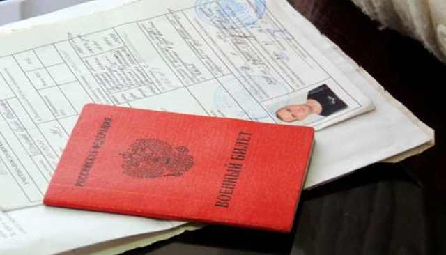 Как получить военный билет: после 27, 30 лет, если не служил