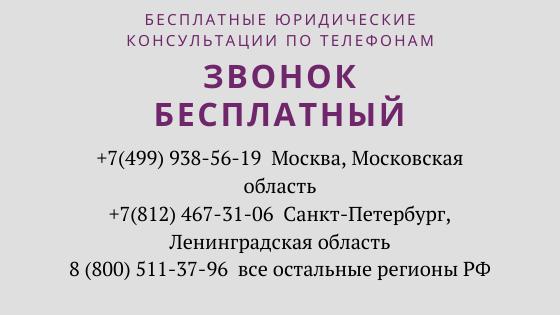 Дополнительные выходные дни многодетным родителям в России