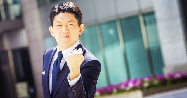 Средняя зарплата в Японии