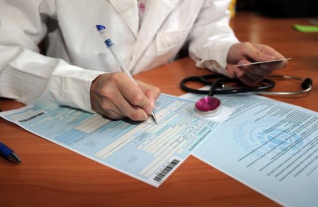 Ответственность за подделку больничного листа