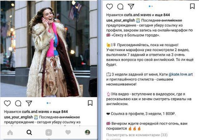 Сколько зарабатывают блоггеры в инстаграме в России
