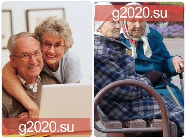 Льготы для студентов на проезд в 2020 году