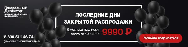 Корпоративная культура Яндекса