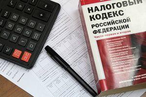 Сколько раз можно получить налоговый вычет, сроки получения