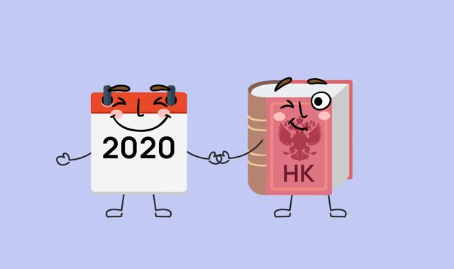 Новые правила расчета аванса в 2020 году