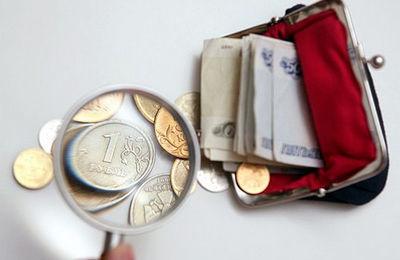 Положение о заработной плате: образец