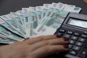 Материальная помощь работнику по ТК РФ в 2020 году - выплаты, порядок начисления