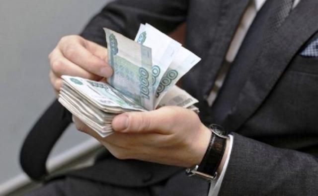 Повышение зарплаты госслужащим в 2020 году
