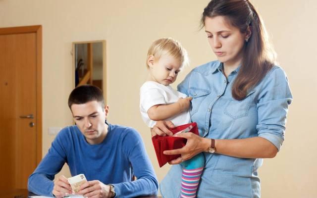 Льготы молодым семьям в 2020 году