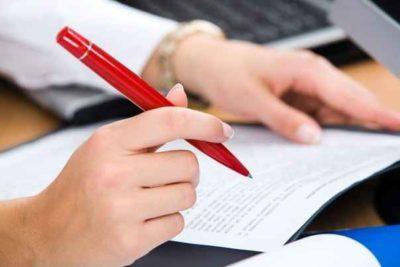 Служебная записка о списании материальных ценностей: образец