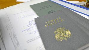 Увольнение на пенсию без отработки – запись в трудовой книжке, статья ТК РФ, отработка