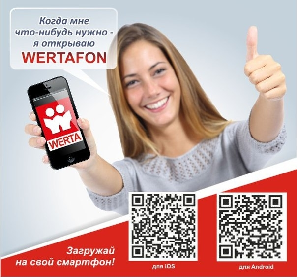 Франшиза appglobal: бизнес на мобильных приложениях