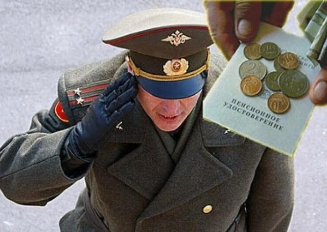 Военная пенсия в 2020 году – последние изменения, новости о прибавке