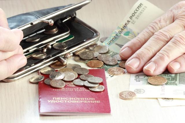 Проценты отчислений в Пенсионный Фонд с зарплаты