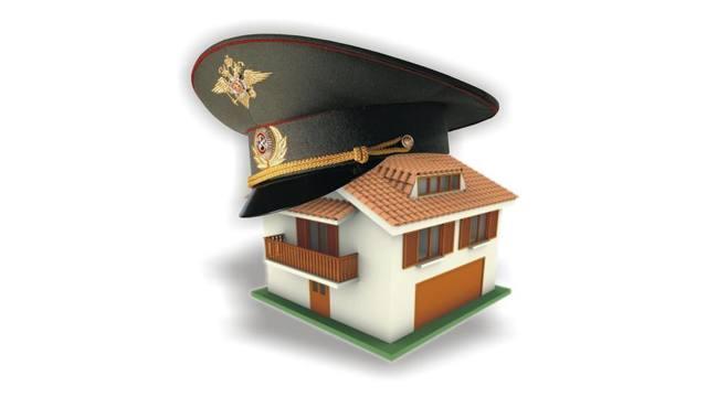 Условия военной ипотеки в 2020 году