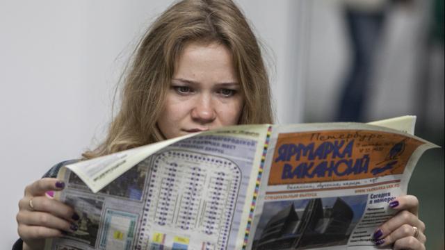 Как встать на биржу труда после увольнение и получать пособие по безработице