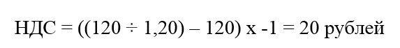 Как рассчитать НДС и высчитать 18% от суммы - формула расчета