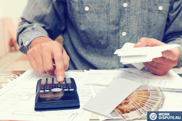 Сокращение на работе: права работника, выплаты и компенсации