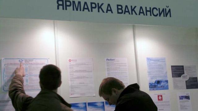 Увольнение при ликвидации предприятия в 2020 году – пошаговая инструкция, выплаты, ТК РФ