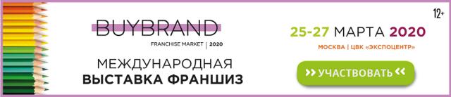 Франшиза Вкусная помощь: официальный сайт и условия партнерства