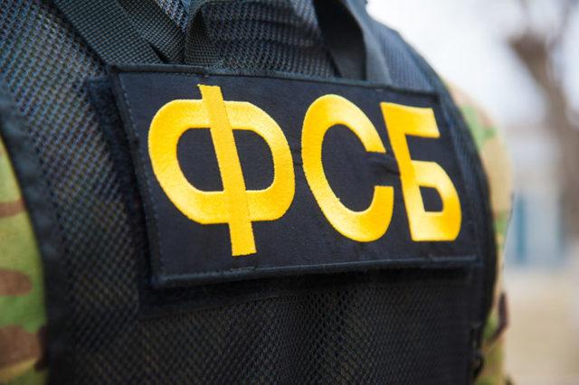 Средняя зарплата сотрудника ФСБ